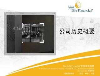 Sun Life Financial (Mandarin)